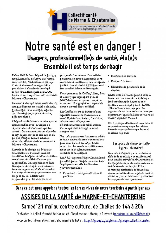 Appel du collectif santé de Marne-et-Chantereine